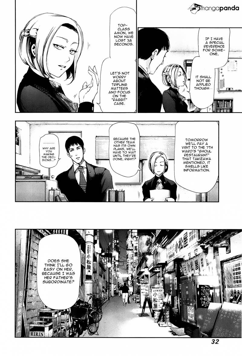 Tokyo Ghoul Chapter 81  Online Free Manga Read Image 10