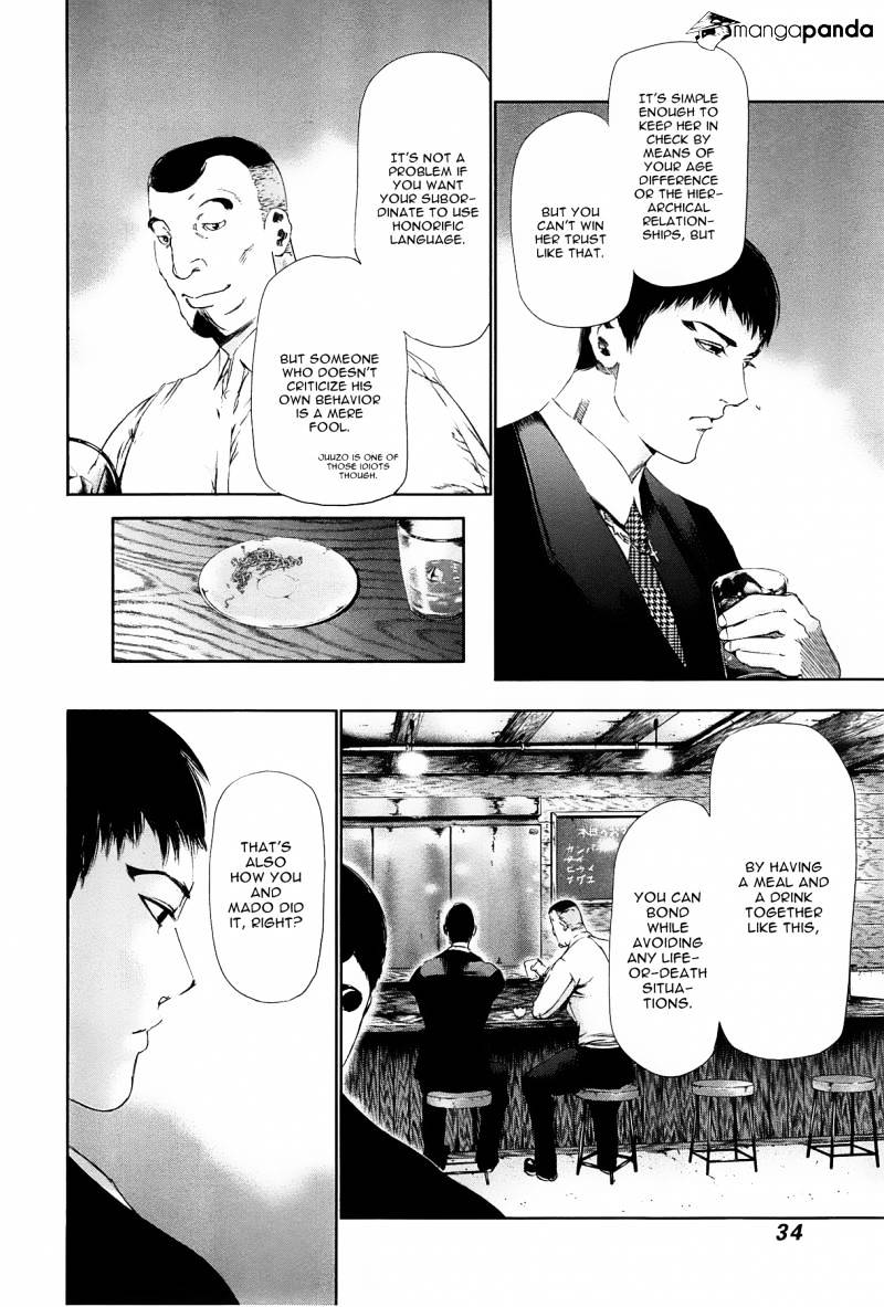 Tokyo Ghoul Chapter 81  Online Free Manga Read Image 12