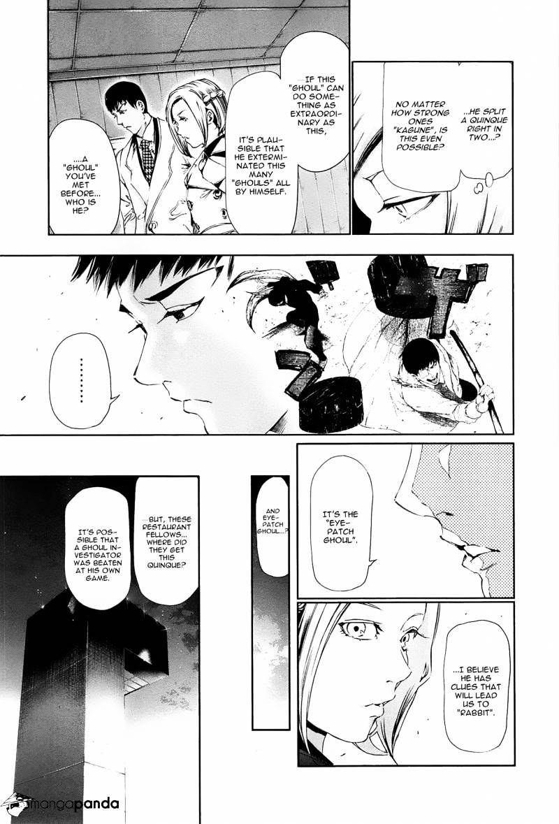 Tokyo Ghoul Chapter 81  Online Free Manga Read Image 17