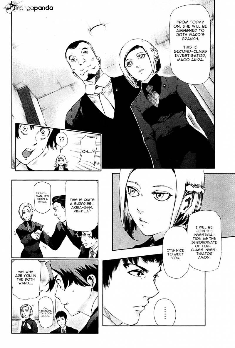 Tokyo Ghoul Chapter 81  Online Free Manga Read Image 2