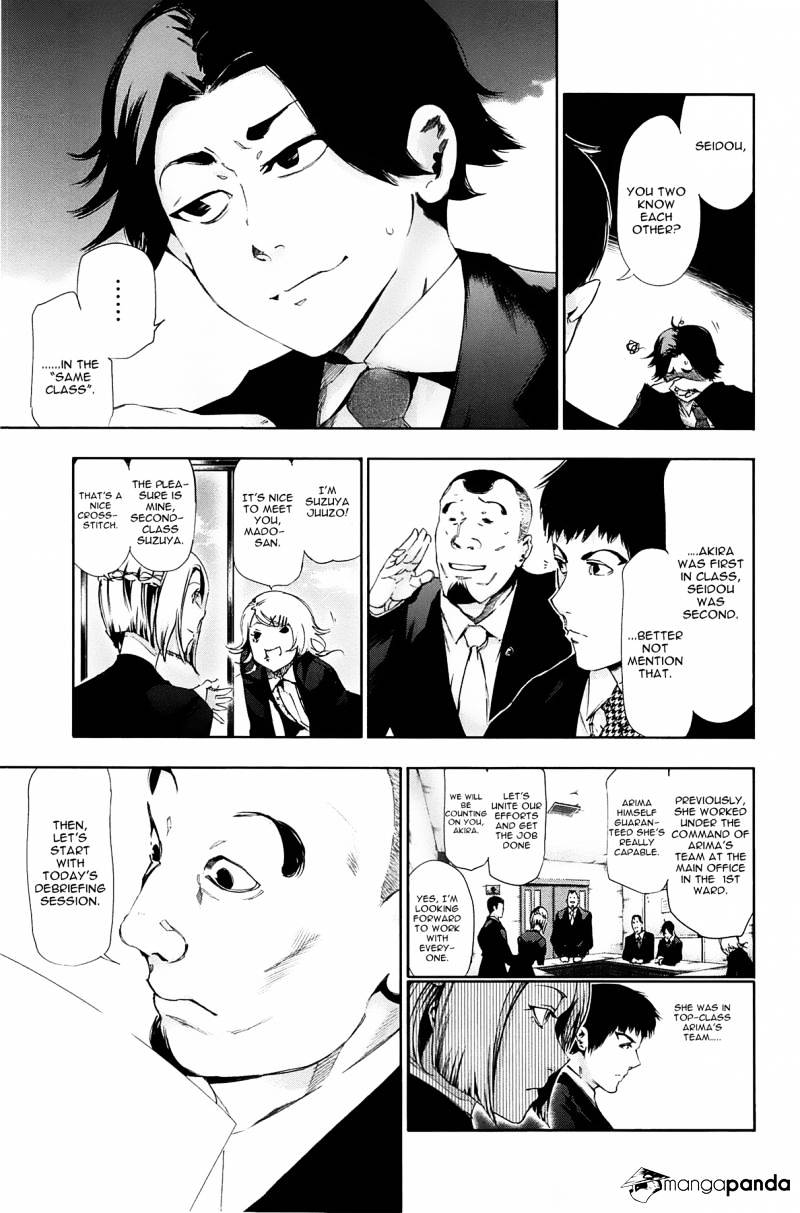 Tokyo Ghoul Chapter 81  Online Free Manga Read Image 3