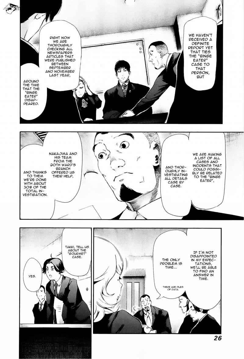 Tokyo Ghoul Chapter 81  Online Free Manga Read Image 4