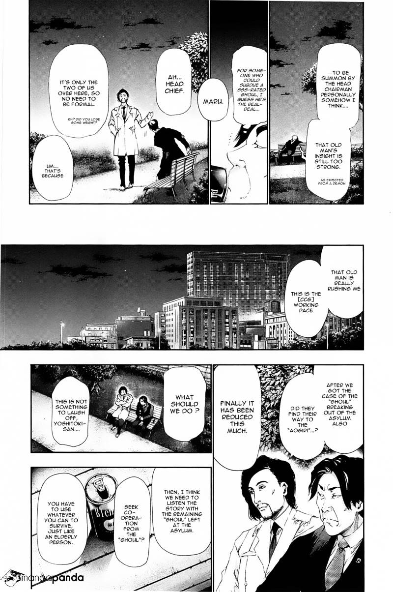 Tokyo Ghoul Chapter 82  Online Free Manga Read Image 11