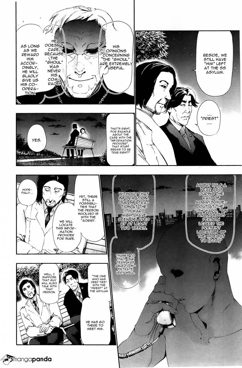 Tokyo Ghoul Chapter 82  Online Free Manga Read Image 12
