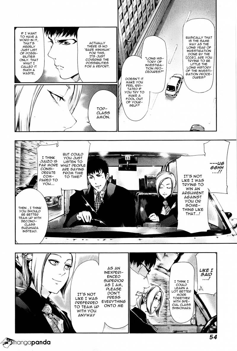 Tokyo Ghoul Chapter 82  Online Free Manga Read Image 14