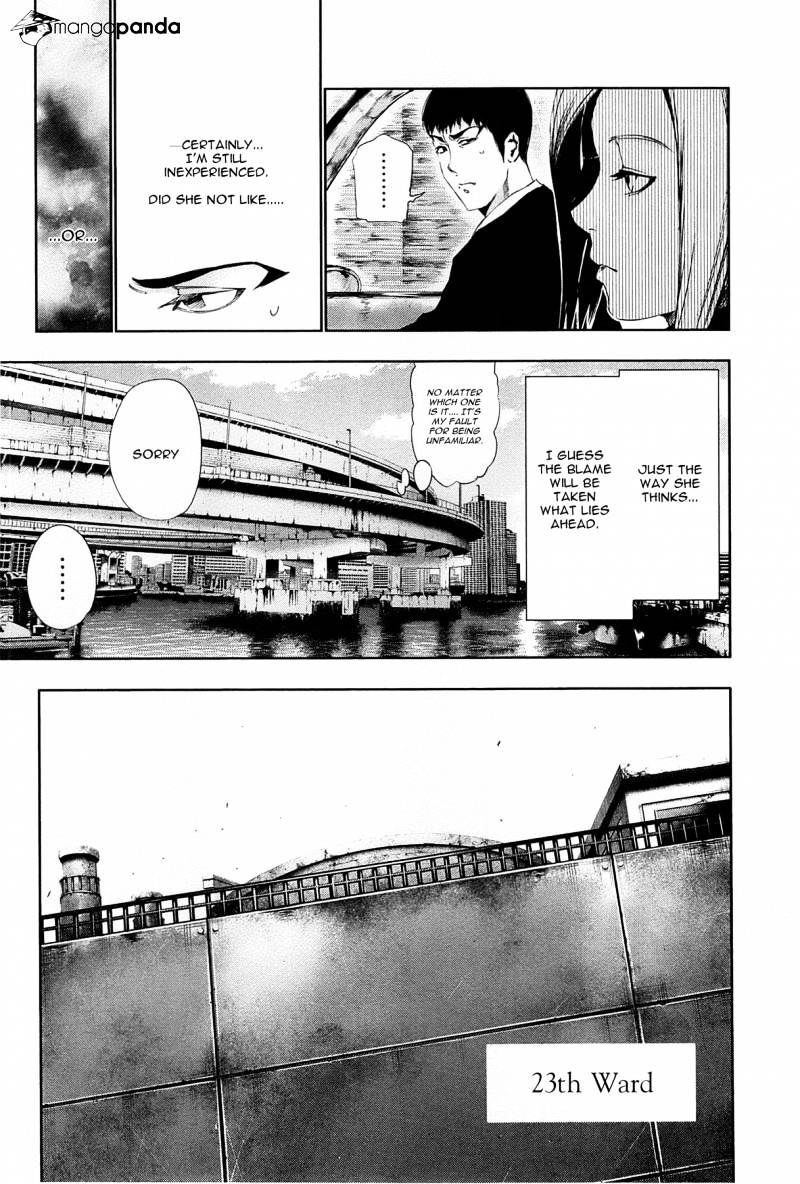 Tokyo Ghoul Chapter 82  Online Free Manga Read Image 15