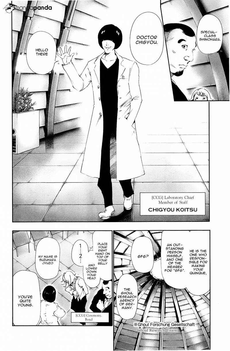 Tokyo Ghoul Chapter 82  Online Free Manga Read Image 2