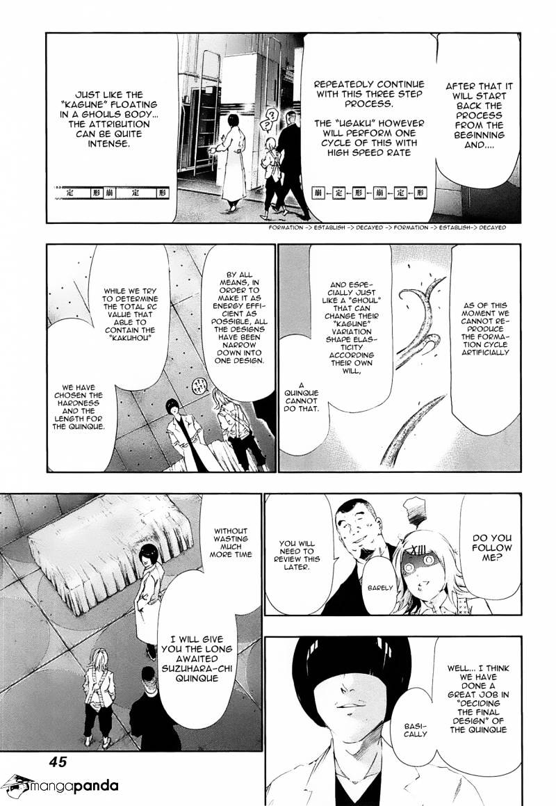 Tokyo Ghoul Chapter 82  Online Free Manga Read Image 5