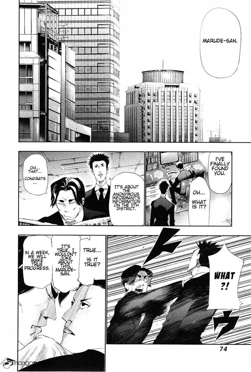 Tokyo Ghoul Chapter 83  Online Free Manga Read Image 16