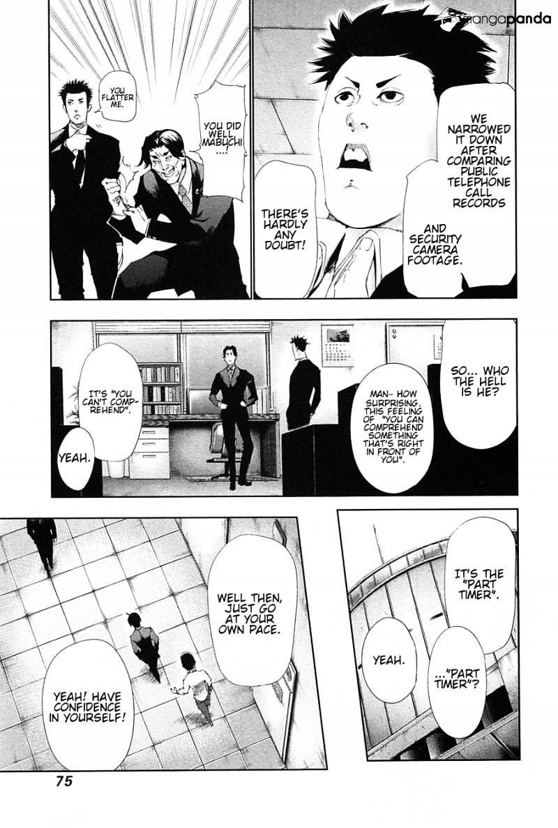 Tokyo Ghoul Chapter 83  Online Free Manga Read Image 17