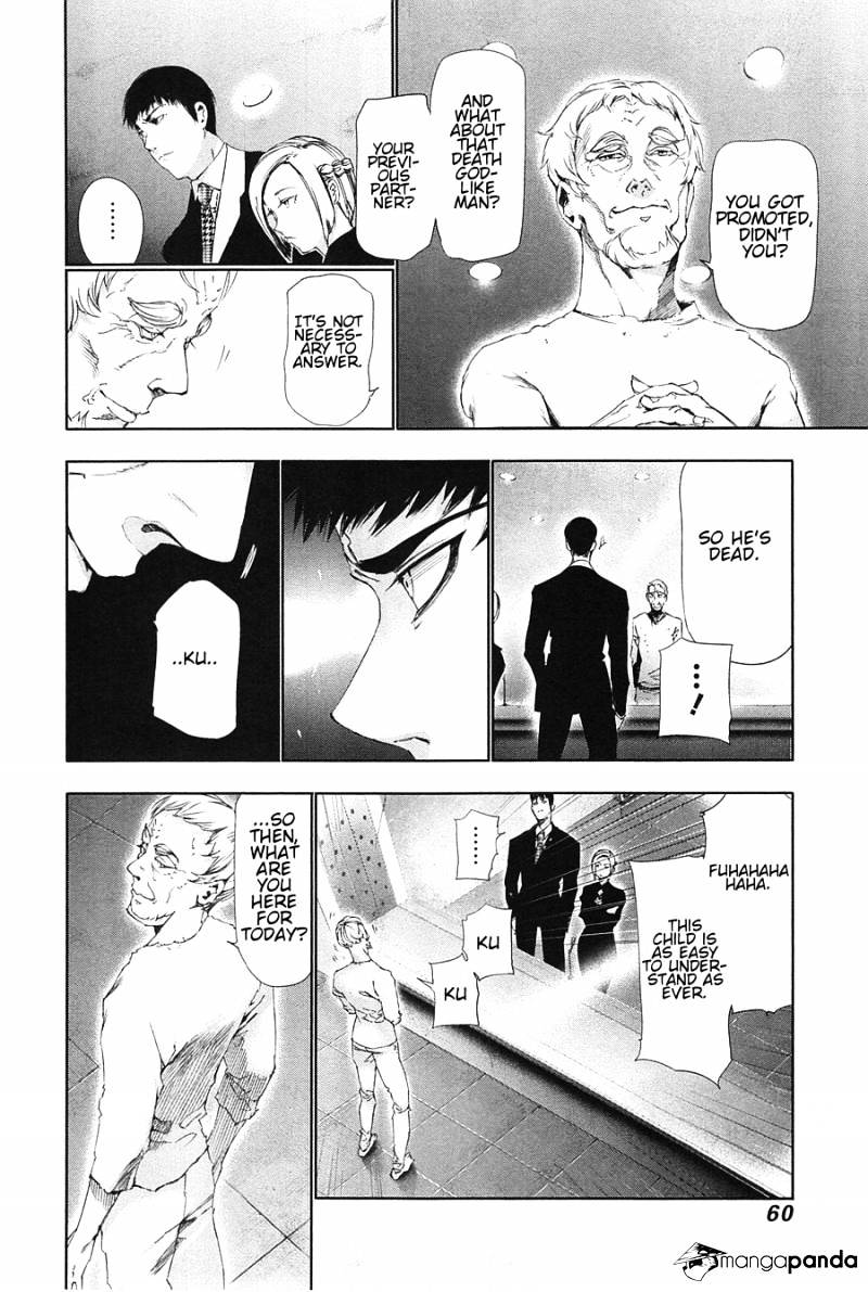 Tokyo Ghoul Chapter 83  Online Free Manga Read Image 2