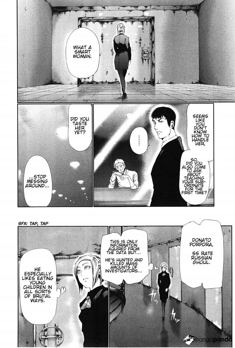 Tokyo Ghoul Chapter 83  Online Free Manga Read Image 4