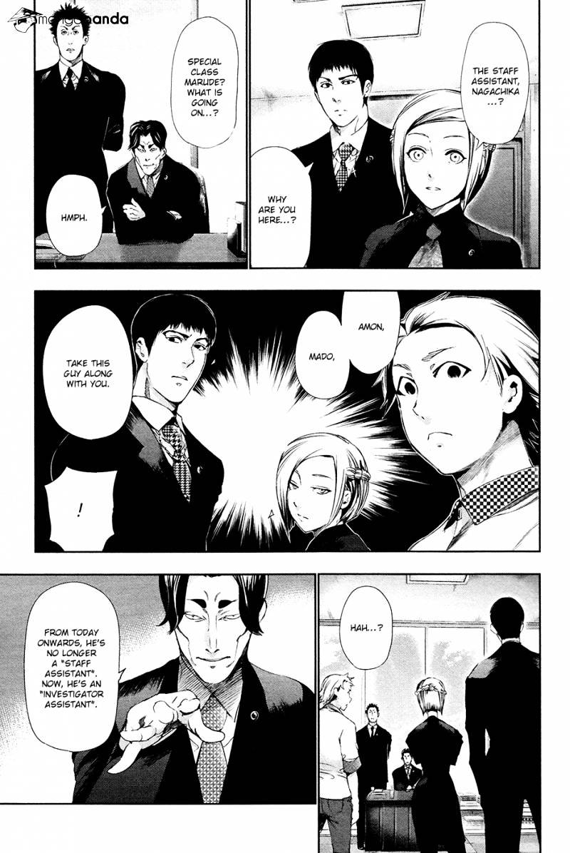 Tokyo Ghoul Chapter 84  Online Free Manga Read Image 10