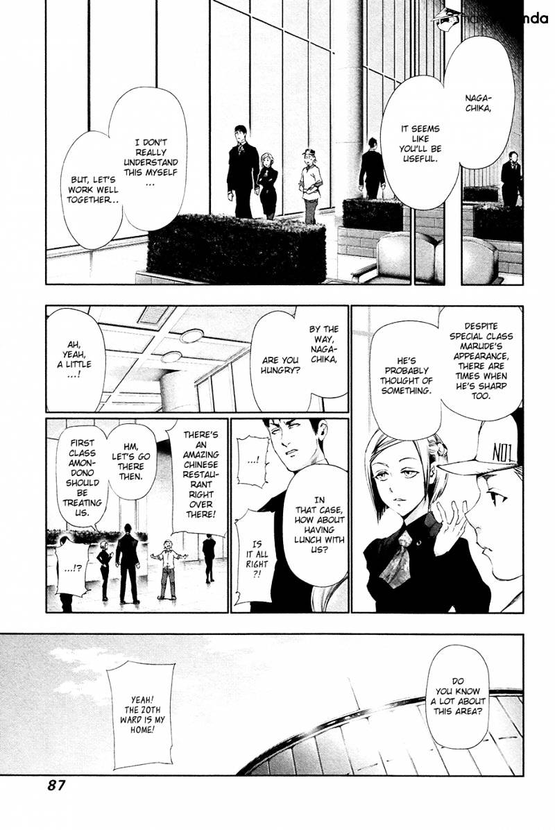 Tokyo Ghoul Chapter 84  Online Free Manga Read Image 12
