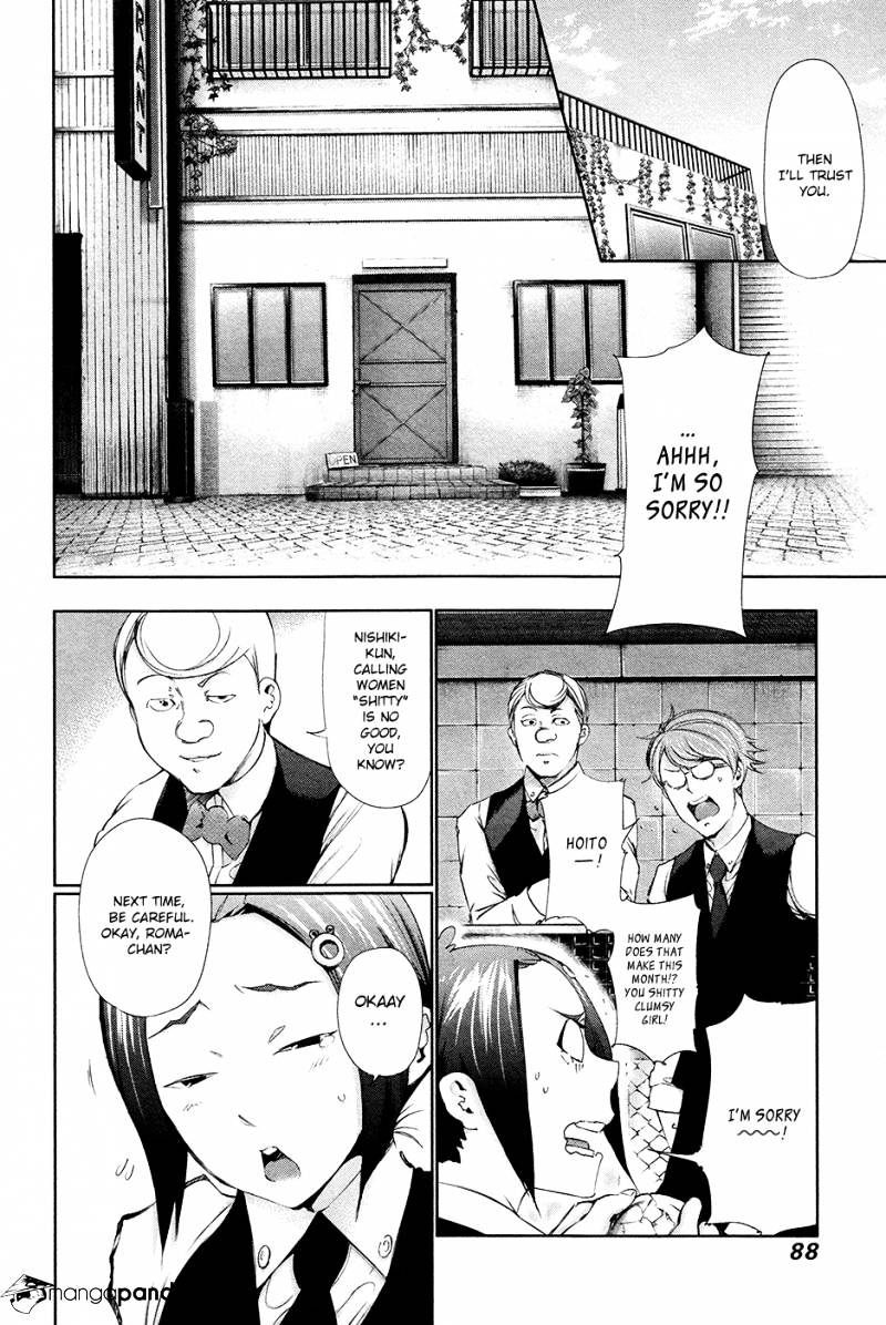 Tokyo Ghoul Chapter 84  Online Free Manga Read Image 13