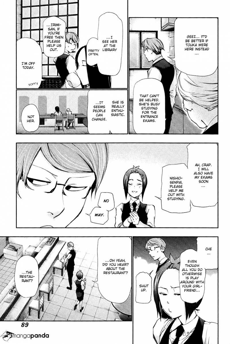 Tokyo Ghoul Chapter 84  Online Free Manga Read Image 14
