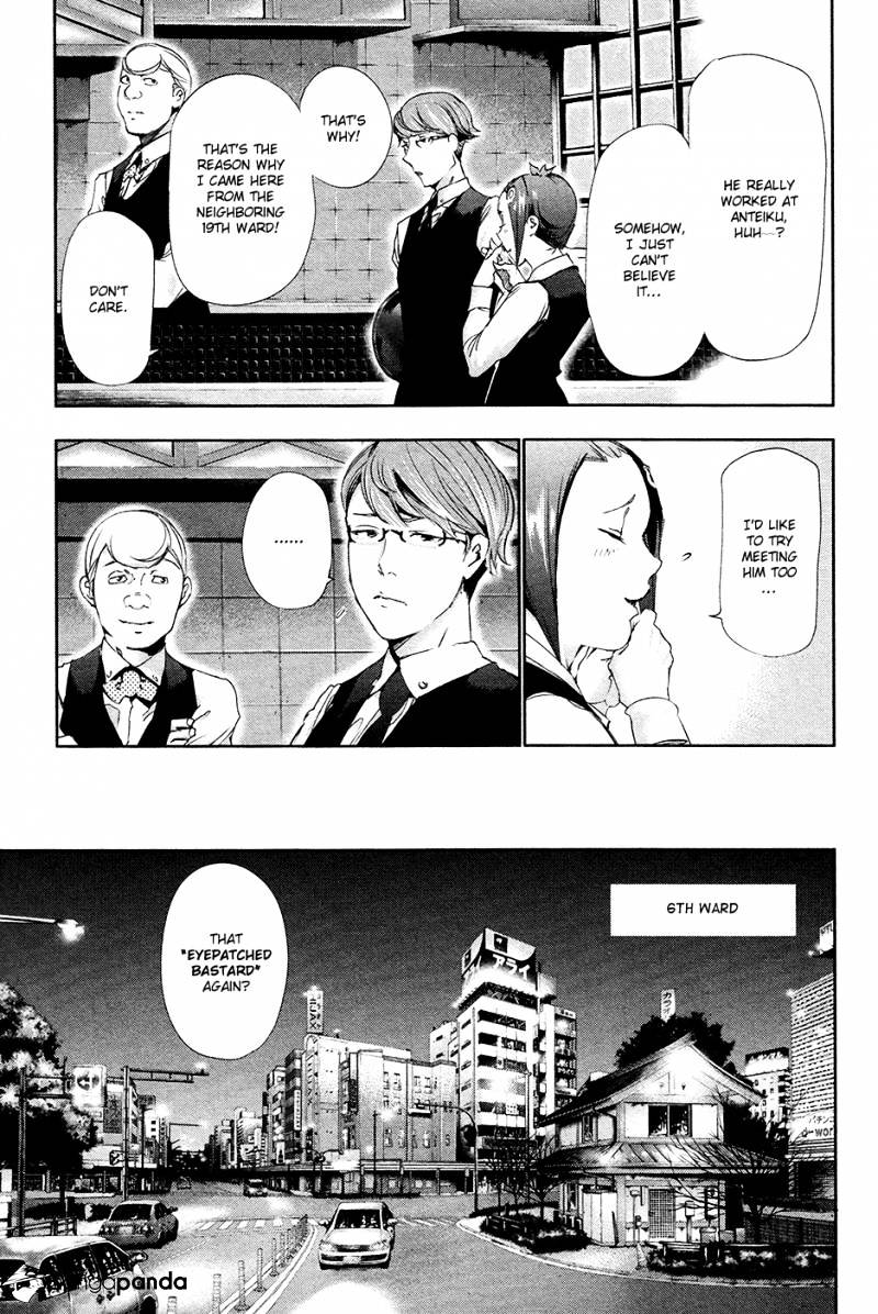 Tokyo Ghoul Chapter 84  Online Free Manga Read Image 16