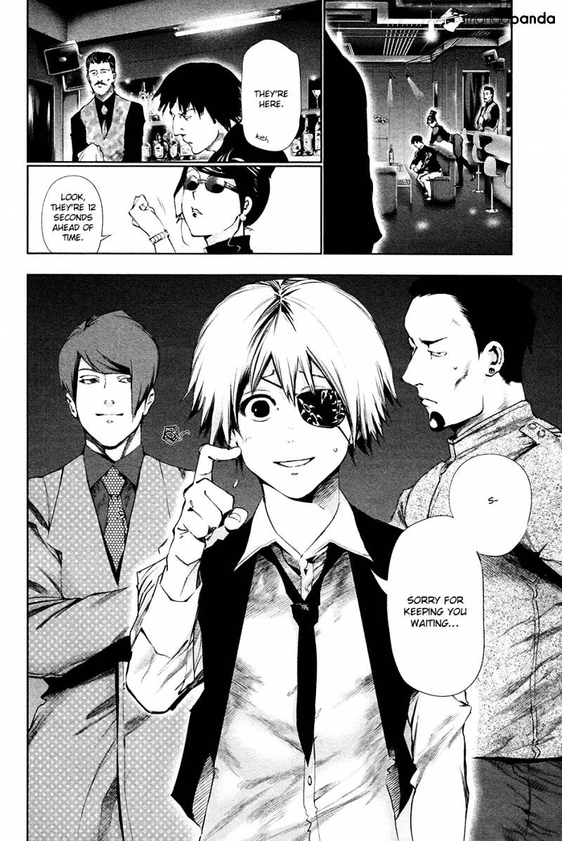 Tokyo Ghoul Chapter 84  Online Free Manga Read Image 19