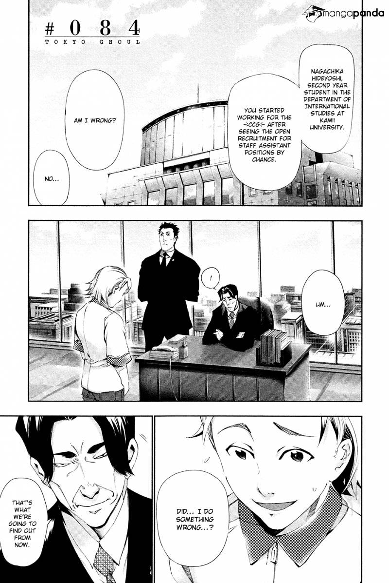 Tokyo Ghoul Chapter 84  Online Free Manga Read Image 2