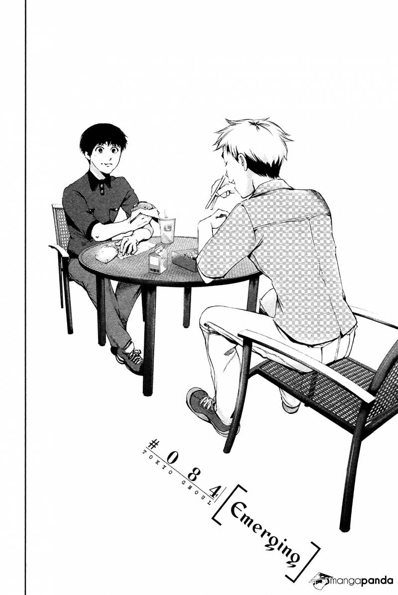 Tokyo Ghoul Chapter 84  Online Free Manga Read Image 3