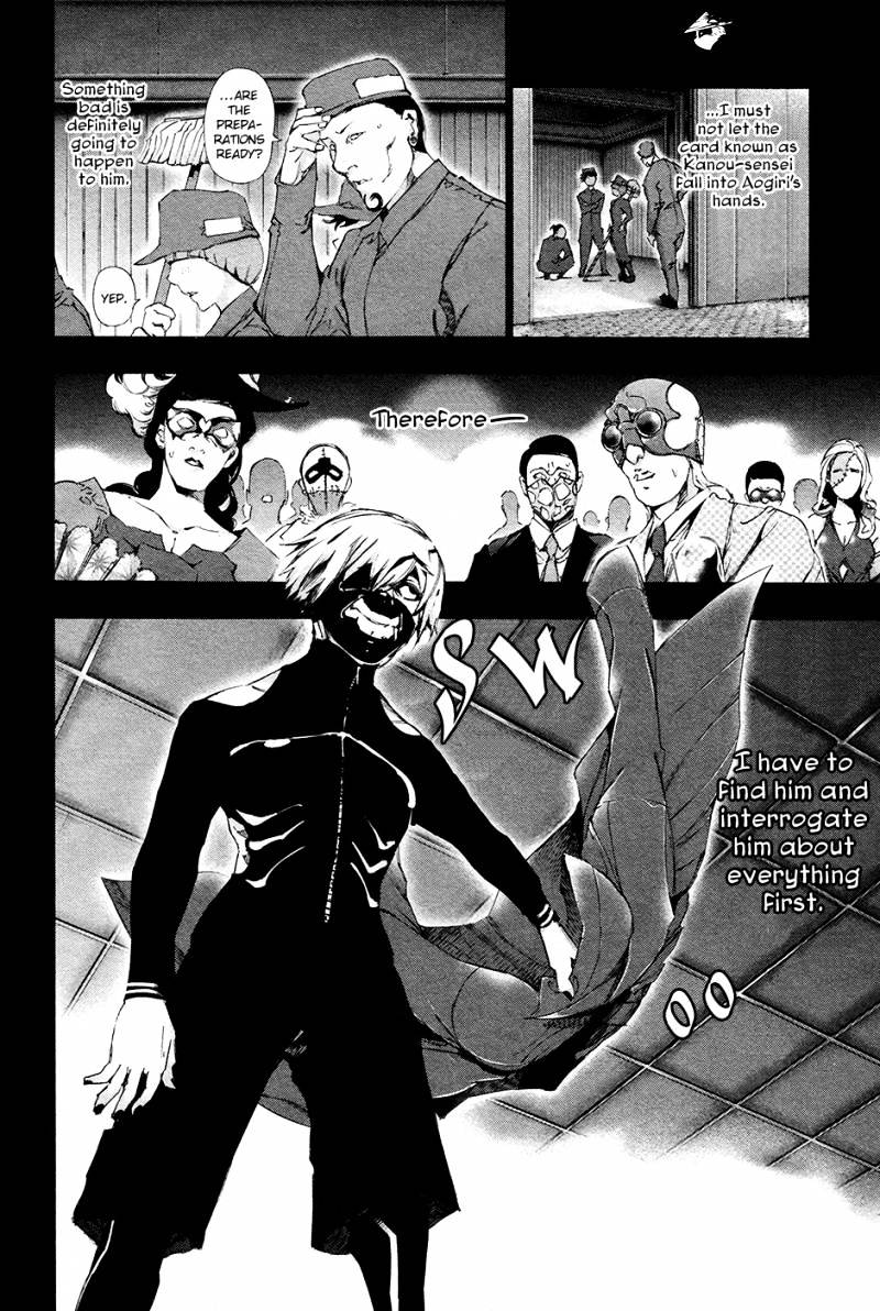 Tokyo Ghoul Chapter 85  Online Free Manga Read Image 11