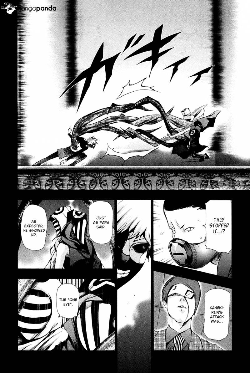 Tokyo Ghoul Chapter 85  Online Free Manga Read Image 15