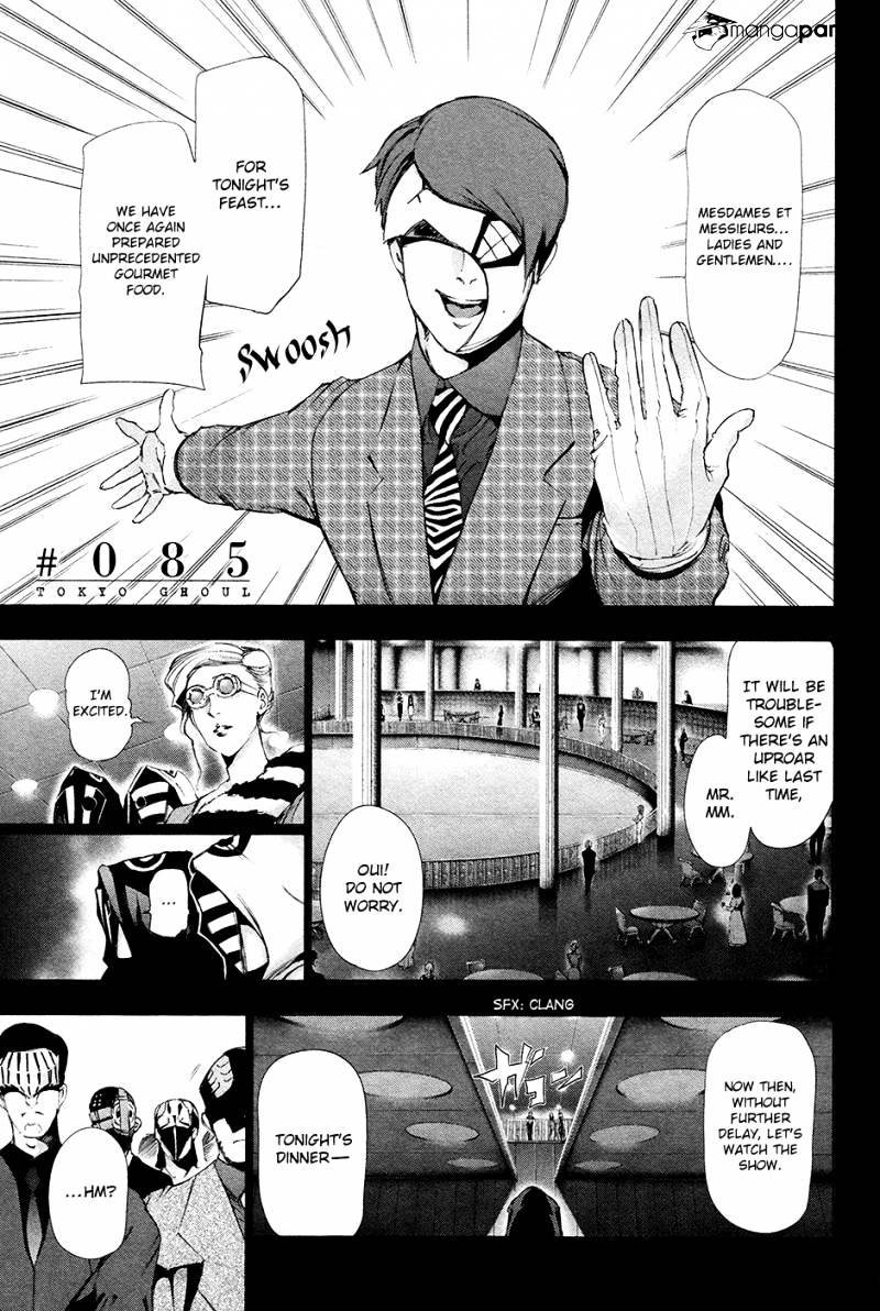 Tokyo Ghoul Chapter 85  Online Free Manga Read Image 2