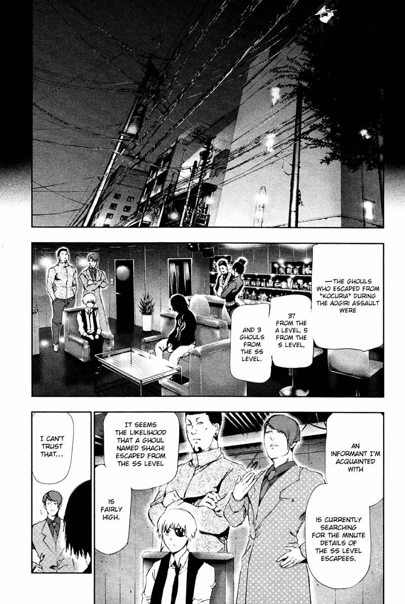 Tokyo Ghoul Chapter 85  Online Free Manga Read Image 4