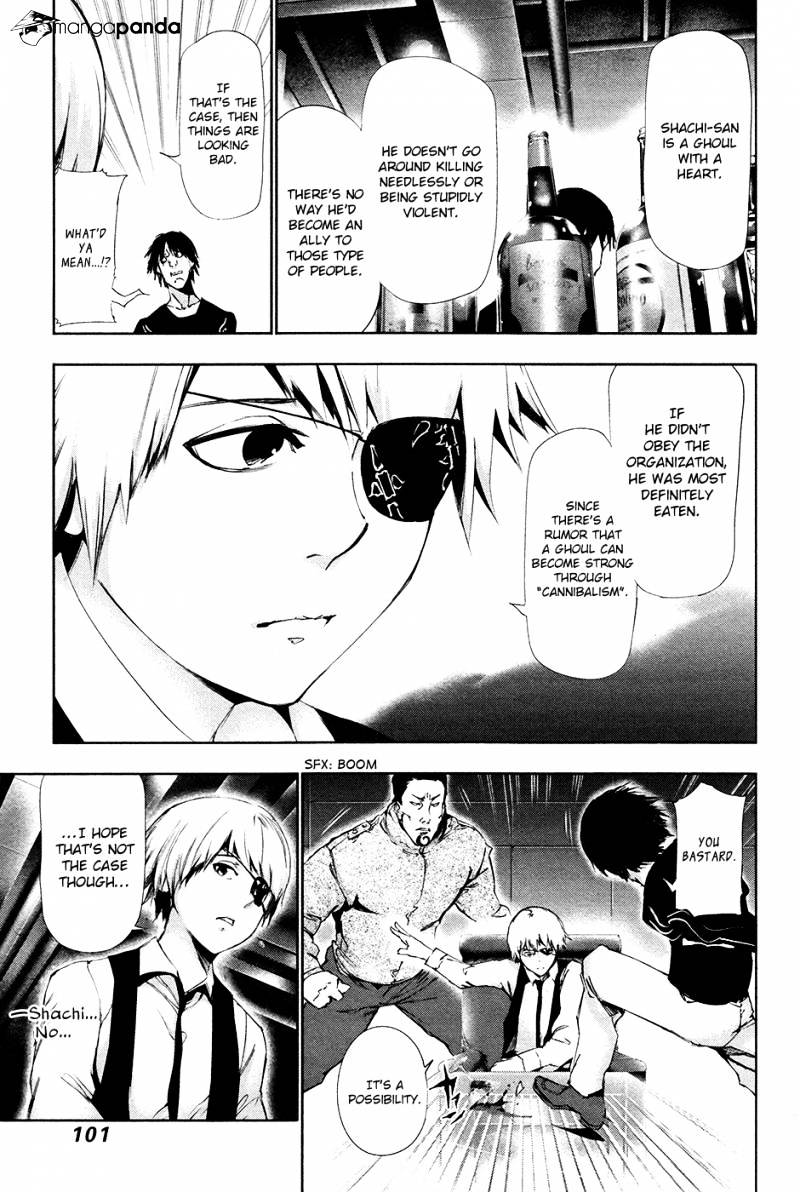 Tokyo Ghoul Chapter 85  Online Free Manga Read Image 6