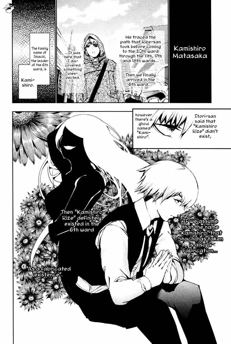 Tokyo Ghoul Chapter 85  Online Free Manga Read Image 7