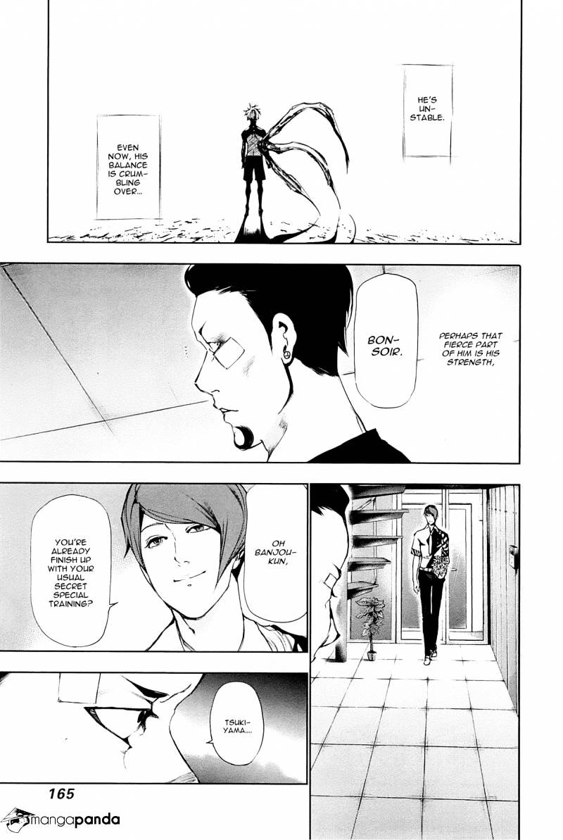 Tokyo Ghoul Chapter 88  Online Free Manga Read Image 11