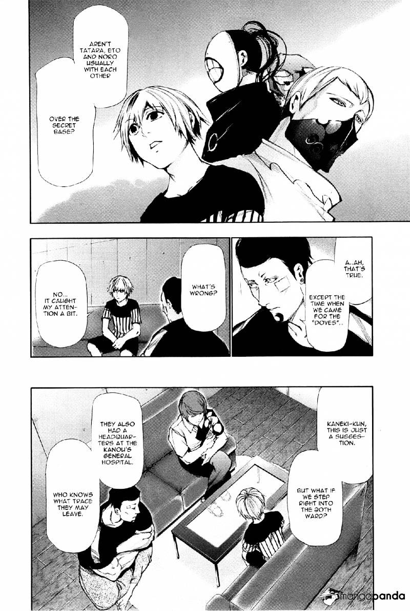 Tokyo Ghoul Chapter 88  Online Free Manga Read Image 16