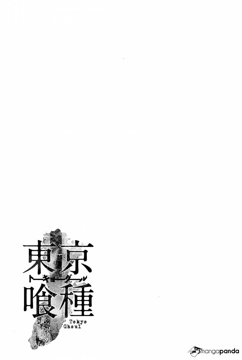 Tokyo Ghoul Chapter 88  Online Free Manga Read Image 19