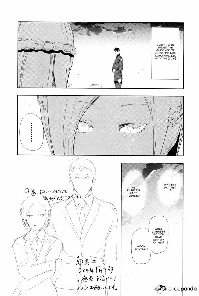 Tokyo Ghoul Chapter 89  Online Free Manga Read Image 27