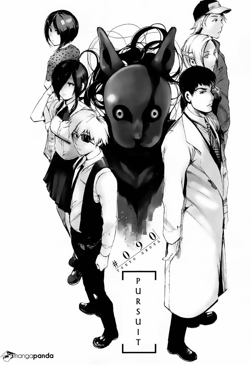 Tokyo Ghoul Chapter 90  Online Free Manga Read Image 10