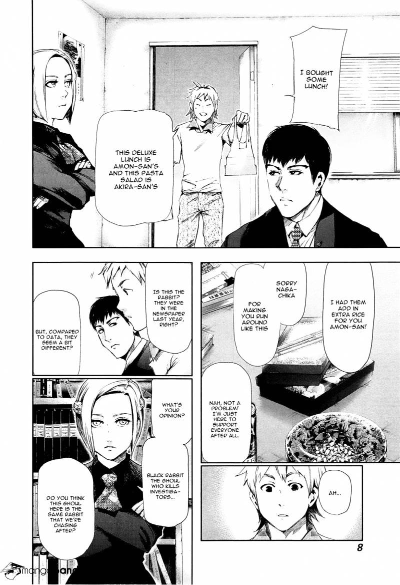 Tokyo Ghoul Chapter 90  Online Free Manga Read Image 12