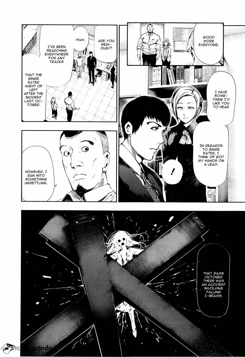 Tokyo Ghoul Chapter 90  Online Free Manga Read Image 16