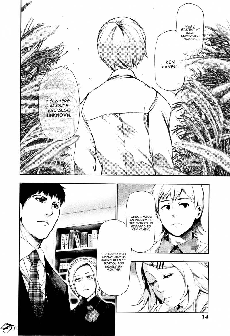 Tokyo Ghoul Chapter 90  Online Free Manga Read Image 18