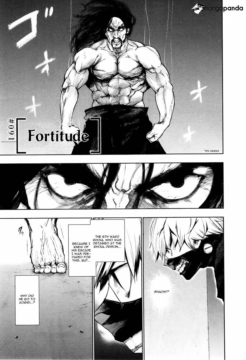 Tokyo Ghoul Chapter 91  Online Free Manga Read Image 1