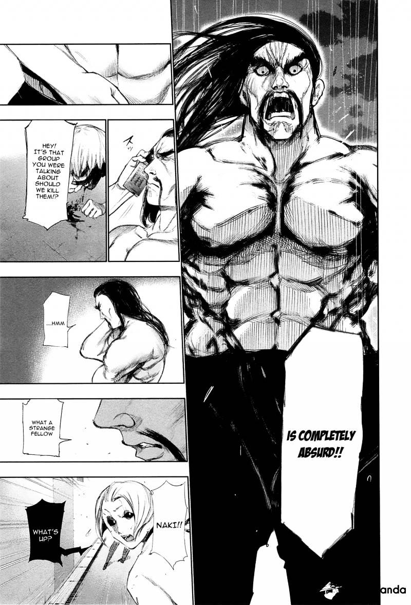 Tokyo Ghoul Chapter 91  Online Free Manga Read Image 17