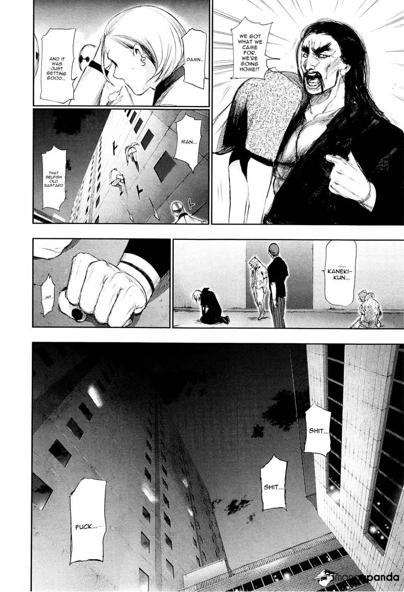 Tokyo Ghoul Chapter 91  Online Free Manga Read Image 18