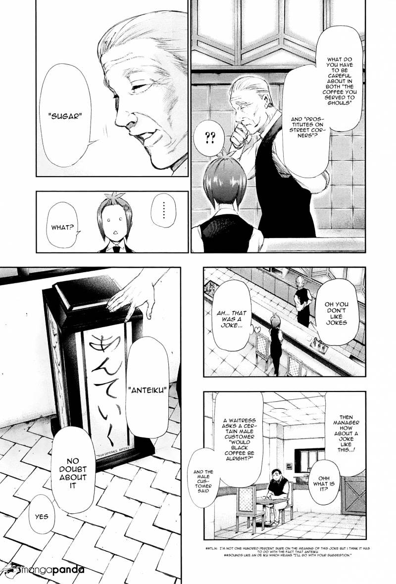 Tokyo Ghoul Chapter 92  Online Free Manga Read Image 17