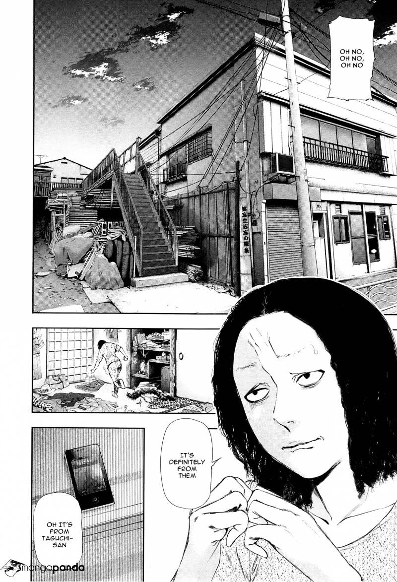 Tokyo Ghoul Chapter 92  Online Free Manga Read Image 3