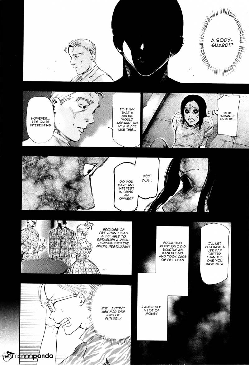 Tokyo Ghoul Chapter 92  Online Free Manga Read Image 7
