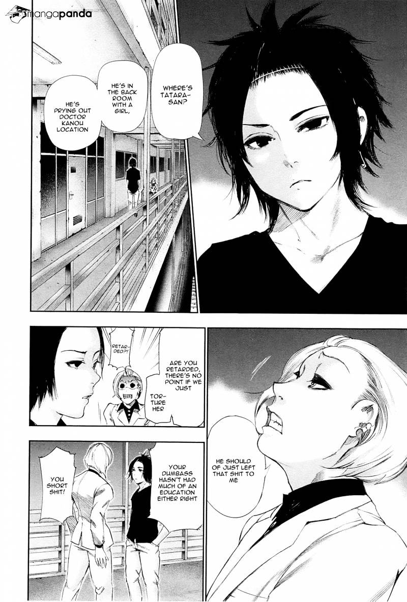 Tokyo Ghoul Chapter 93  Online Free Manga Read Image 15