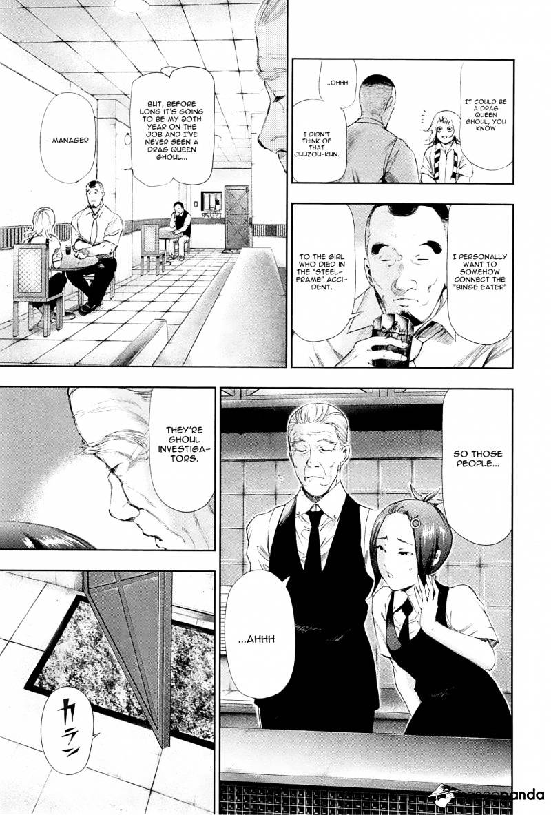 Tokyo Ghoul Chapter 93  Online Free Manga Read Image 4