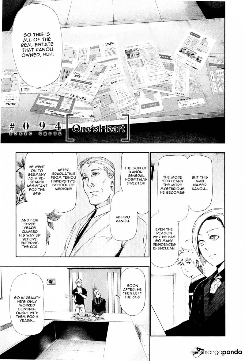 Tokyo Ghoul Chapter 94  Online Free Manga Read Image 1