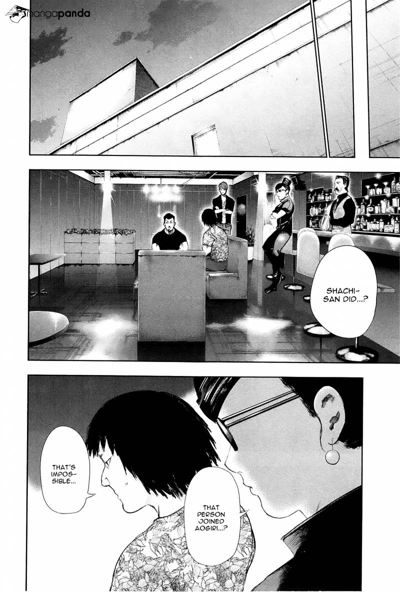 Tokyo Ghoul Chapter 94  Online Free Manga Read Image 11