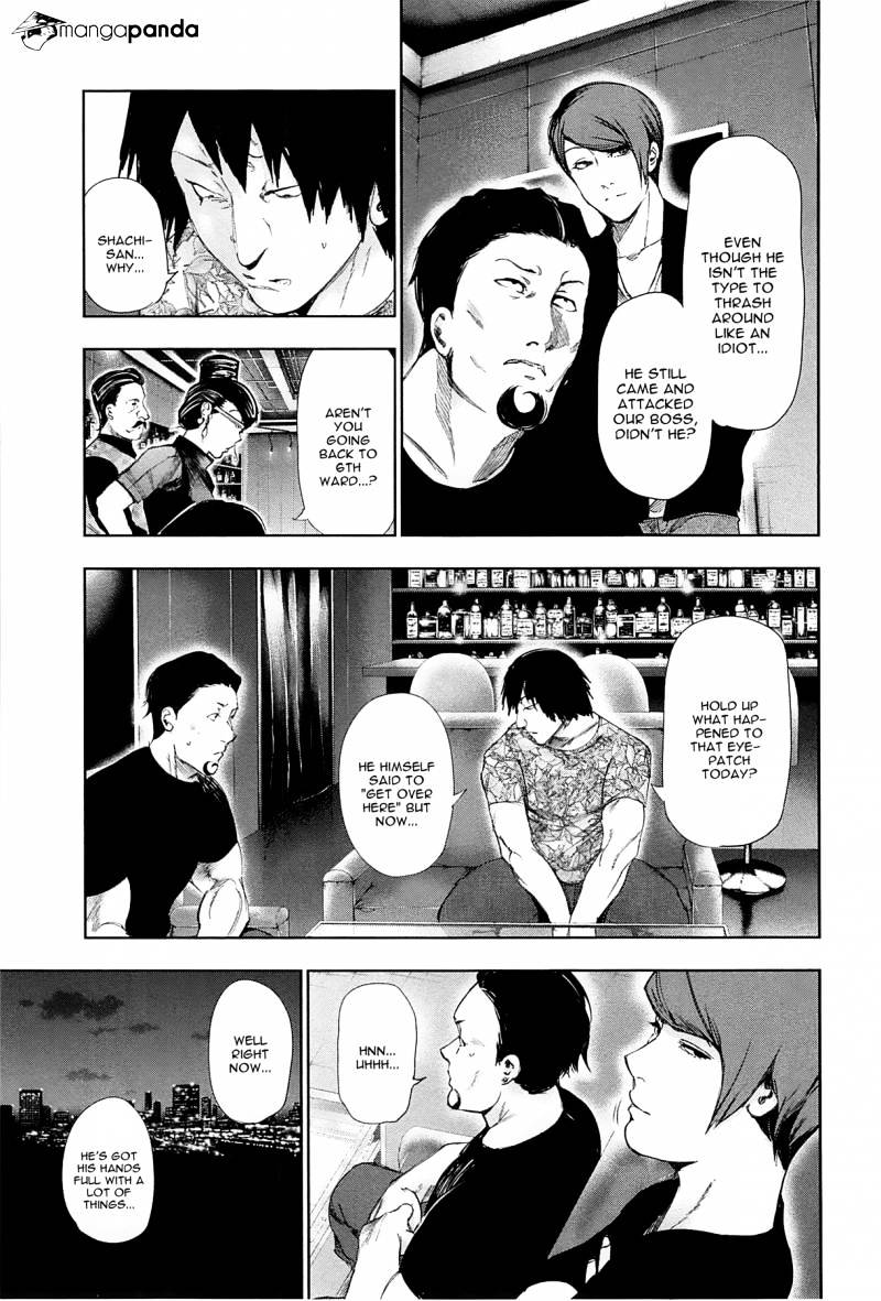 Tokyo Ghoul Chapter 94  Online Free Manga Read Image 12