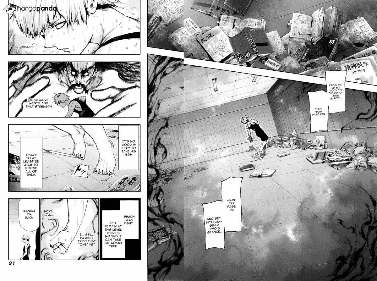 Tokyo Ghoul Chapter 94  Online Free Manga Read Image 13